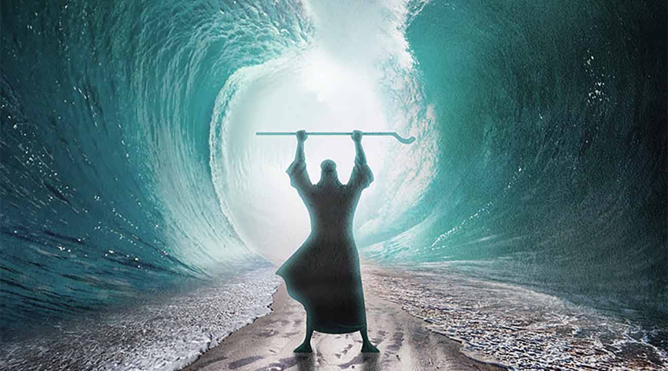 Водачът на израилтяните - Моисей