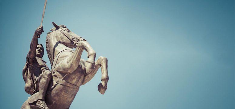 Пътят на Александър Велики