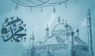 Историята на Мохамед